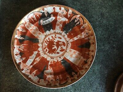 """Super Antique Chinese Japanese Hand Painted Figural Scholars Plate 10"""""""