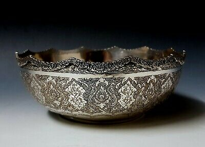 Fine Antique Middle Eastern Islamic Persian Style Solid Silver Signed Bowl 287g