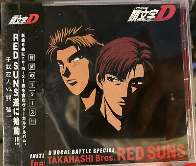 INITIAL D VOCAL BATTLE SPECIAL feat.TAKAHASHI Bros.RED SUNS