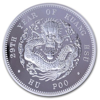 Chinese Vintage Coins Series Chihli Dragon Dollar 1 oz Silver PU Coin
