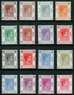 Hong Kong KGVI 1938 Part Set SG140/154 Mint Hinged MH