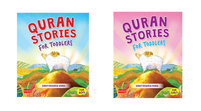 Quran Stories for Toddlers - Boys/ Girls