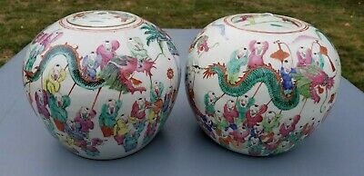 Antique Chinese Famille Rose Porcelain 19th C. Covered Melon Jars 100 Boys Qing