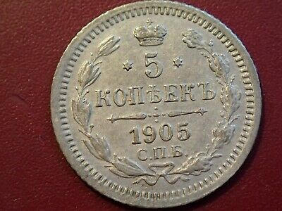 1905 , 5 kopeck , ORIGINAL ANTIQUE VERY OLD SILVER  COIN IMPERIAL RUSSIA RUSSIAN