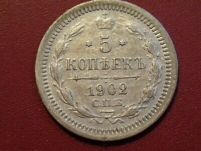 1902 , 5 kopeck , ORIGINAL ANTIQUE VERY OLD SILVER  COIN IMPERIAL RUSSIA RUSSIAN