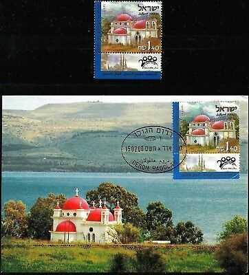 Israel 2000 Stamps + First Day Postcards Pilgrimage To The Holyland  Mnh Xf