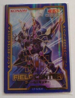 Japanese Yu-Gi-Oh Decode Talker Field Center Card (Plastic Card) Promo Mint!
