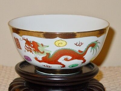 Gold Chinese Porcelain Rice Bowl Dragon Phoenix Wedding Luck Markings