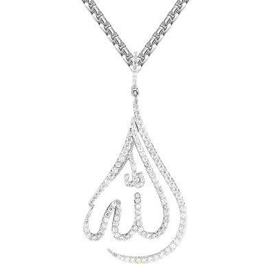 Tear Drop Arabic Allah Sterling Silver Religious Islamic God Charm Necklace