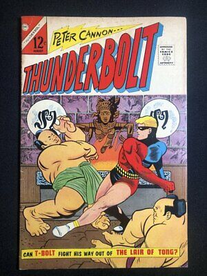 Peter Cannon Thunderbolt Silver Age comic book, no. 53, 1966, collectable