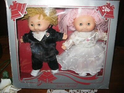 Collectable Vintage,Boxed GIGO Cabbage Patch Style Bride & Groom Dolls.Fantastic