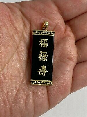Vintage 14K Yellow Gold & Black Onyx Chinese Characters Pendant