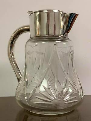 Antique Claret Jug / Lemonade Pitcher