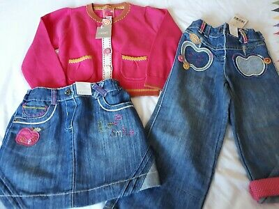 Next Apple set (Jeans, Skirt and Cardigan) - BNWT Age: 3-4