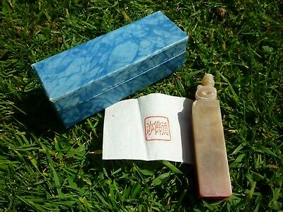 Oriental Stone Seal Stamp complete with original box