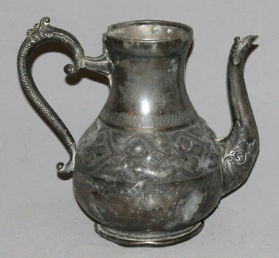 Vintage European Silver Plated Relief Tea Coffee Pitcher Jug