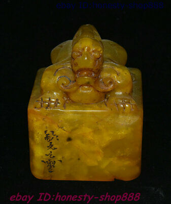 Antique Rare China Shoushan Stone Carving Pixiu Beast imperial Seal Stamp Signet