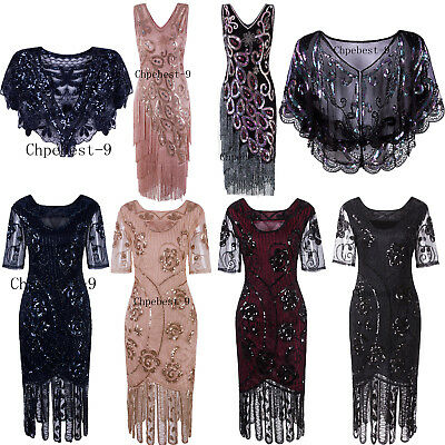 1920s Flapper Dress Great Gatsby Sequin Fringed Cocktail Party 20s Retro Dresses