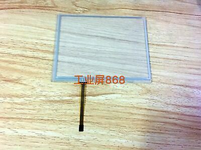 For compatible DANIELSON H2227-45B touch screen