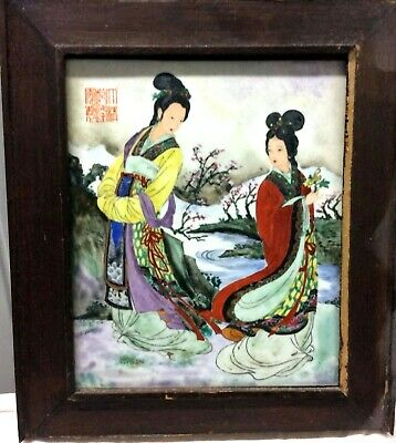 Antique Chinese Painted Famille Rose Porcelain Tile, C.1900