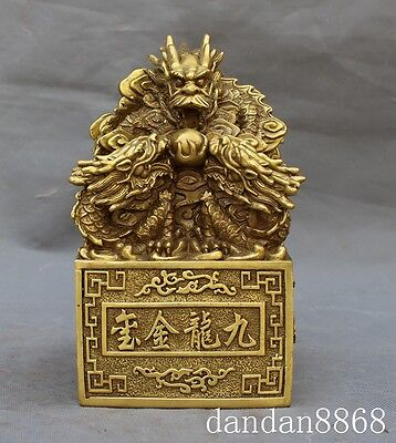 """7""""chinese fengshui brass Nine Dragons play bead Kowloon statue seal stamp Signet"""