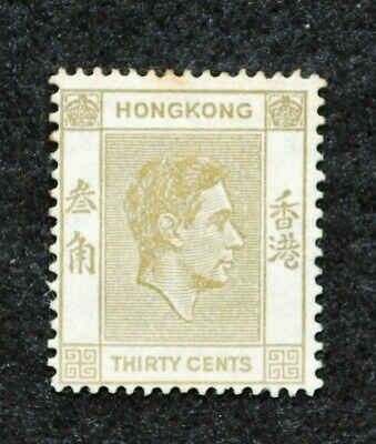 Stamps KGVI Hong Kong SG 151 (1938-1952) 30c Yellow/Olive, MM