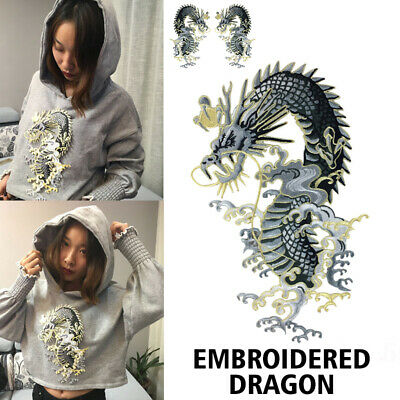 Delicate Embroidered Dragon Patch Sew/Iron On Badge Fabric Applique Craft DIY