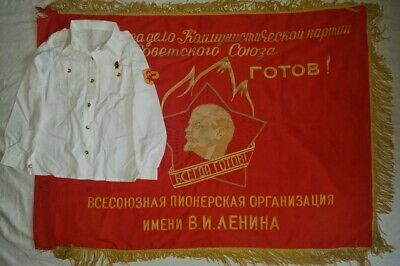 VNT  Russian  Soviet Lenin Coat of Arms flag banner USSR badge Propaganda Scout