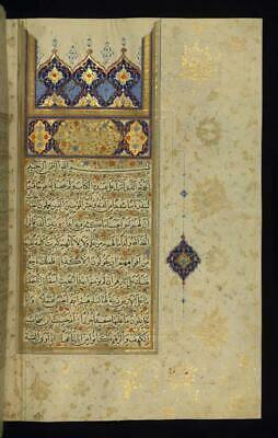 ISLAMIC  Manuscripts. COLLECTION OF 12  High Quality  Reproductions .New