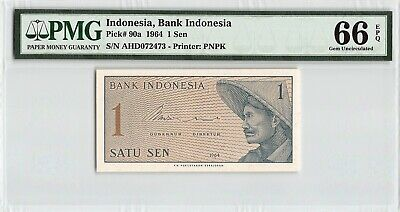 UNC CRISP NEW 1 SATU SEN INDONESIA BANKNOTE 1964 ASIA WORLD PAPER MONEY CURRENCY