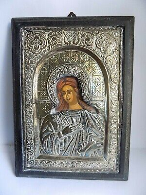 Rare & Unusual 950 Silver Religious Wall Plaque. Great Detail.