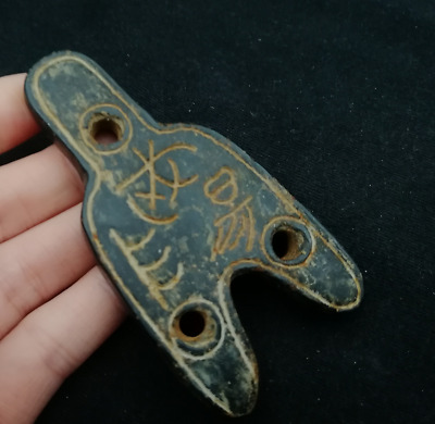 China Ancient coin Meteorite Collection Hand carved Ancient font Pendant