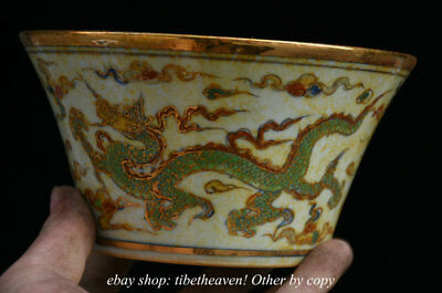 "6.4"" Marked Old Chinese Wucai Porcelain Dynasty Palace Dragon Luck Vessel Bowl"