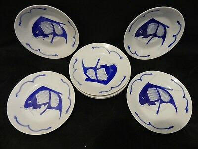 Antique Chinese Koi Carp Blue and White Porcelain Set Of 7 Saucers 7""