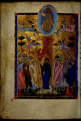Handcrafted Faux Antique illuminated  Manuscript in Gold Leaf. New