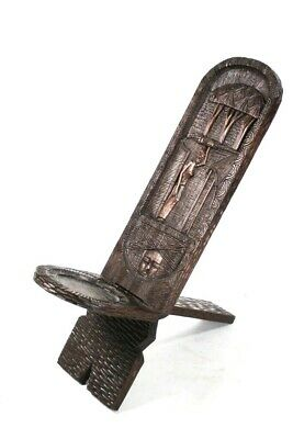 Vintage African Carved Birthing Chair [5657]