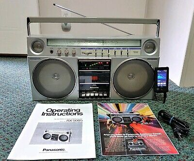 Vintage Panasonic RX-5085 Boombox Ghetto blaster ( WORKING Bundle Deal & CLEAN )