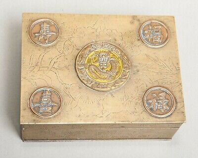 "Antique Bronze Chinese Etched Box Calligraphy Dragon Jewelry Trinket 4.5""x3.5"""