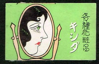 Vintage Old Matchbox Label Japan Woman in the mirror