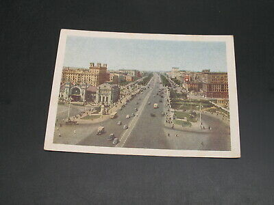 Russia 1957 mint picture postal card *6260