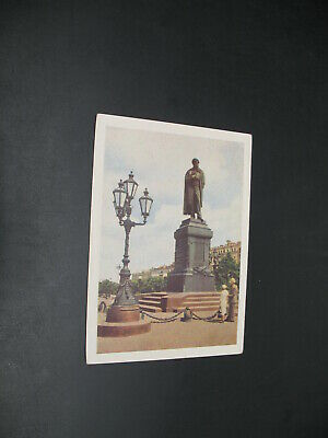 Russia 1957 mint picture postal card *5925