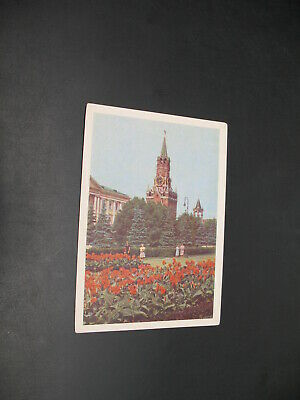 Russia 1957 mint picture postal card *6017