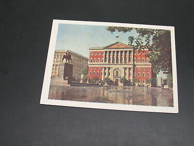 Russia 1957 mint picture postal card *6327