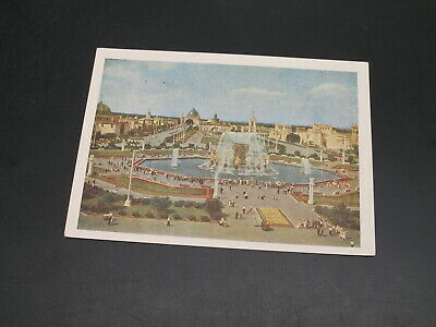 Russia 1957 mint picture postal card *6325