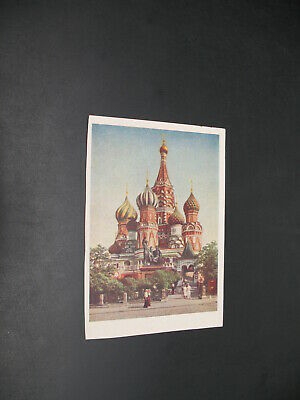 Russia 1957 mint picture postal card *6019