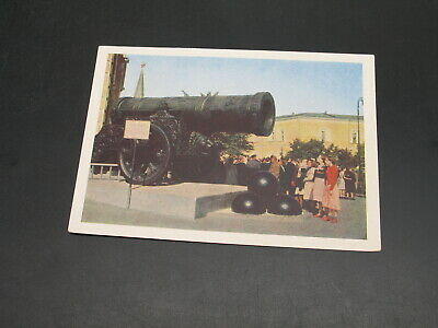 Russia 1957 mint picture postal card *6414