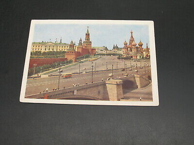 Russia 1957 mint picture postal card *6313