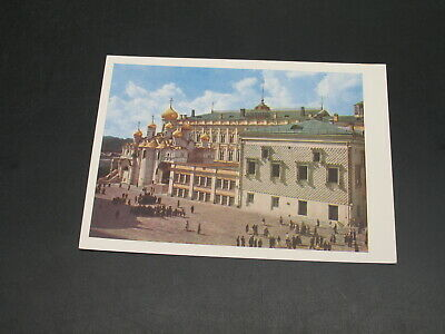 Russia 1957 mint picture postal card *6401