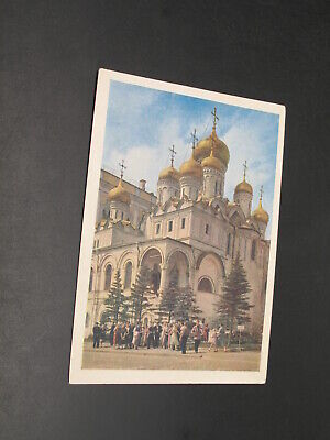 Russia 1957 mint picture postal card *6184