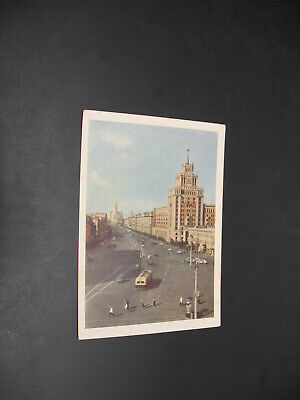 Russia 1957 mint picture postal card *6031